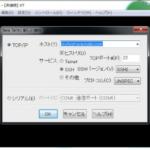 【cisco関連】iosの無いスイッチにiosを入れる方法 windows版