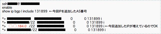 スクリーンショット 2016-05-09 12.05.42
