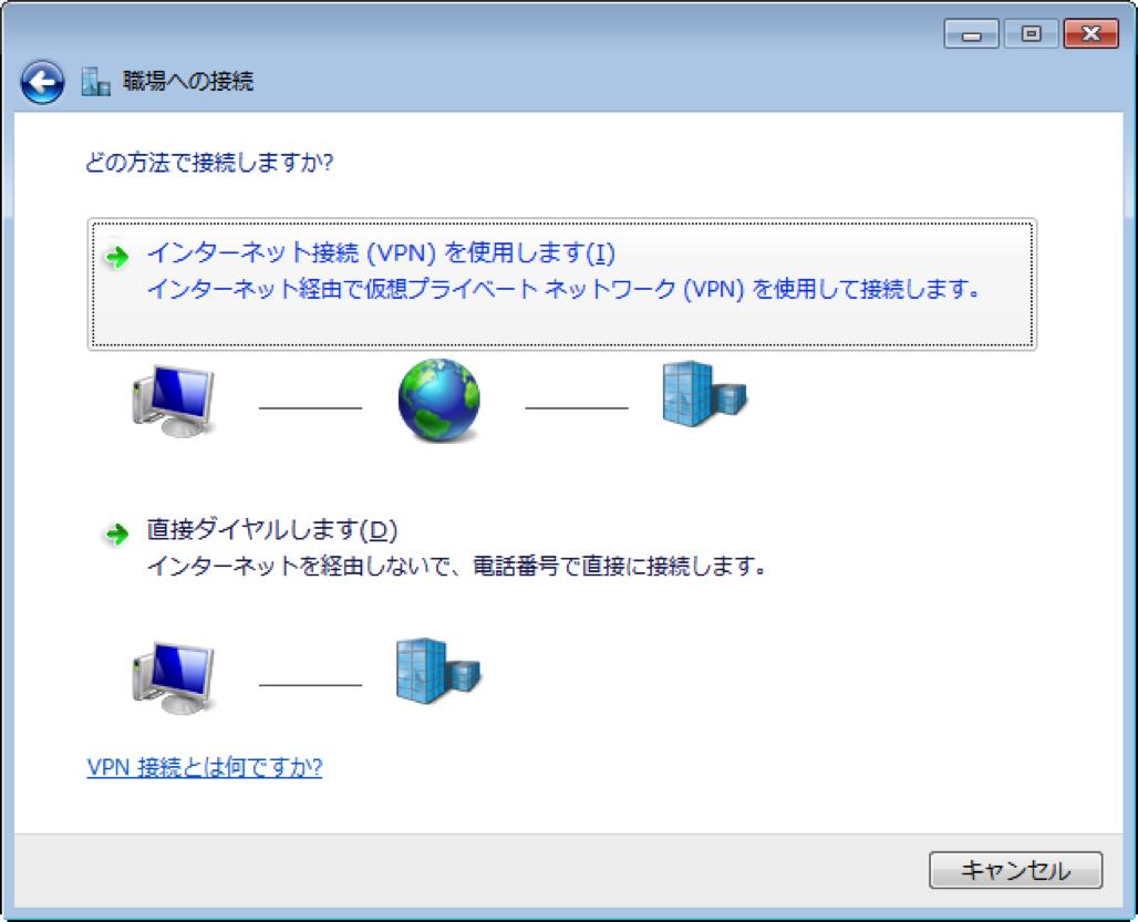 internet_vpn_1