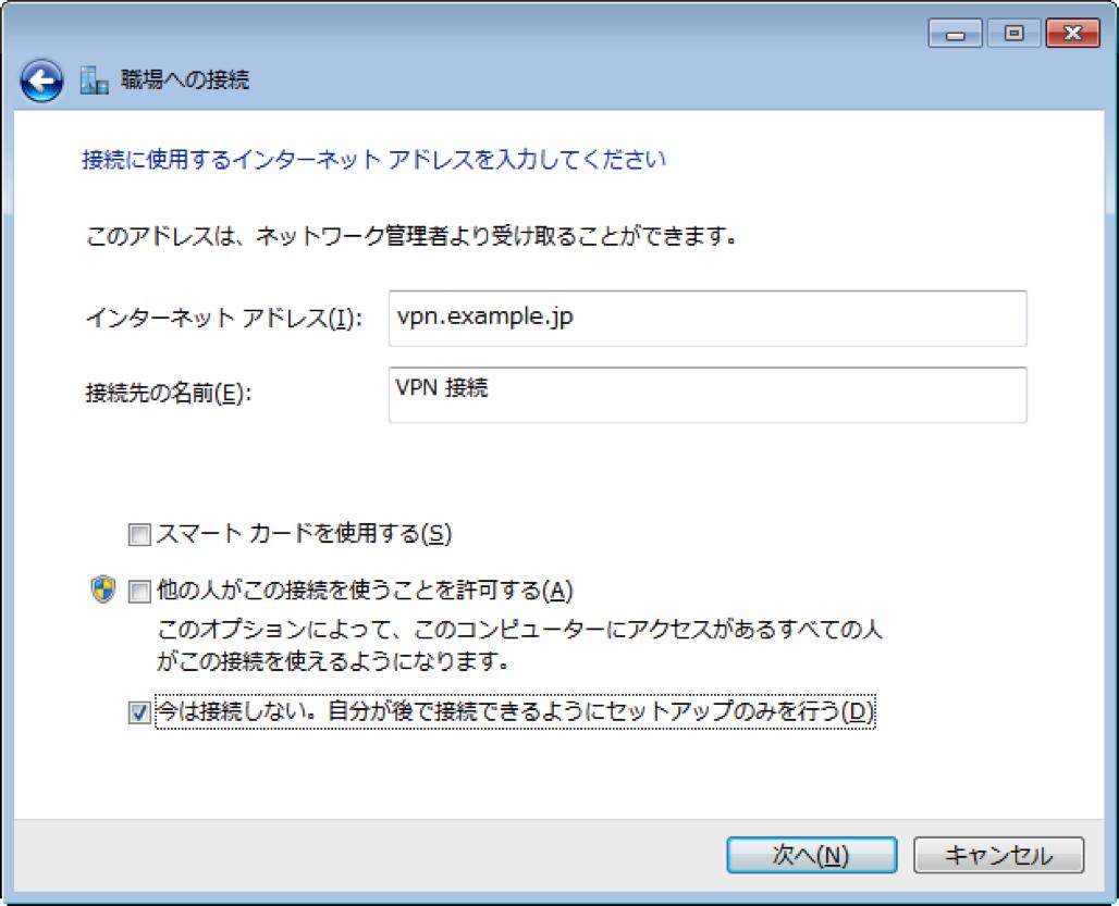 internet_vpn_2