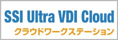 Ultra VDI Cloudの商品説明ページへのバナー