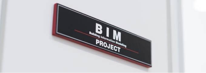 イチケン様に設置されたBIMプロジェクト室