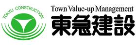 東急建設のロゴ