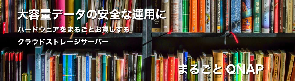 大きな本棚のイメージ