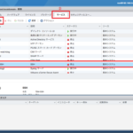 ESXiホストのディスク書き込み速度の簡易テストvSphere6.5編