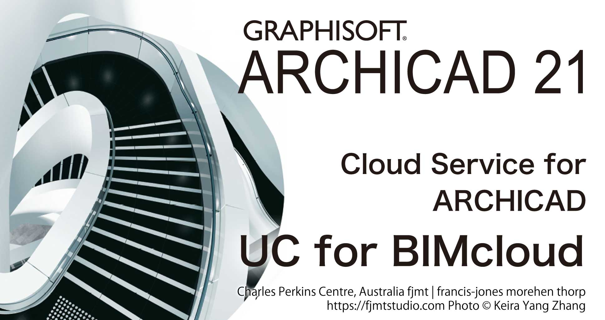 Cloud service for ARCHICAD, UC for BIMcloud