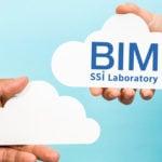 BIMcloud 最新情報2020