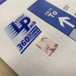 増税後、郵便料金には要注意!