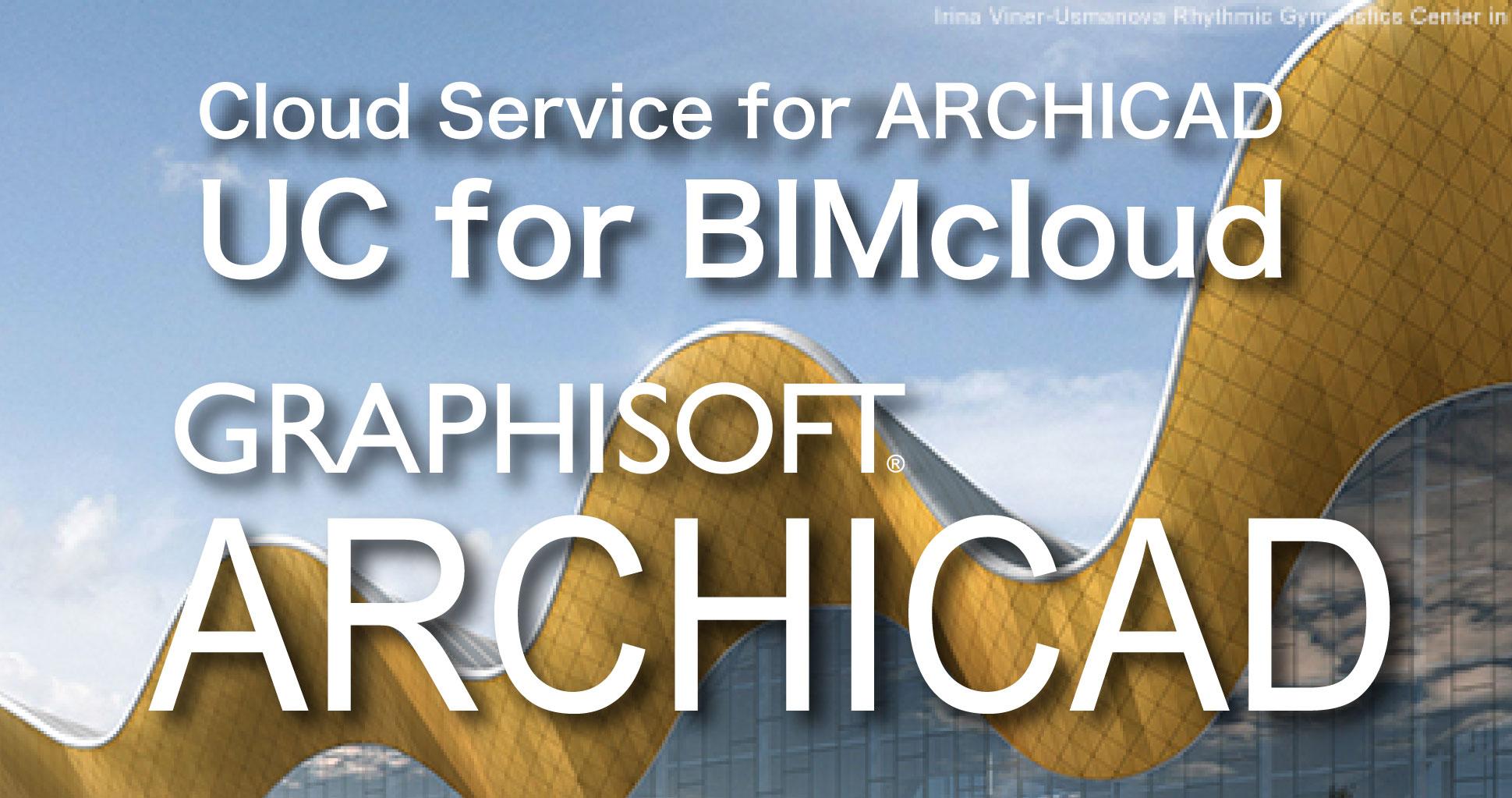 Cloud service for ARCHICAD, UC for BIMcloud