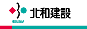 北和建設のロゴ