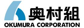 株式会社奥村組のロゴ