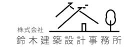 株式会社鈴木建築設計事務所のロゴ