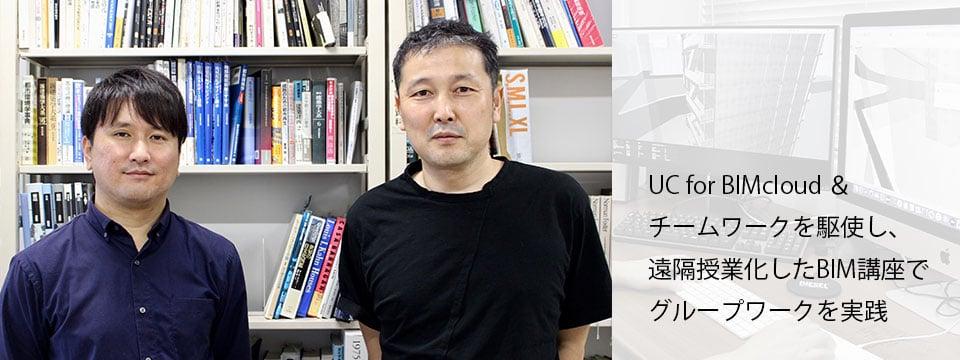 福岡大学宮崎慎也准教授とixrea代表取締役吉田浩司氏