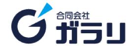 ガラリのロゴ
